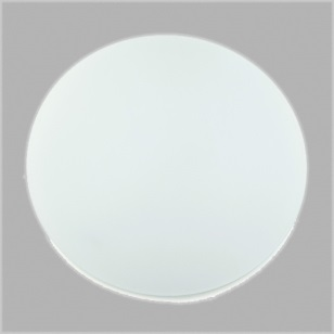 Large Round Glass Chopping Board 31cm